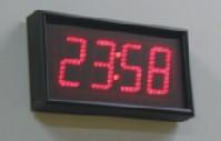 Dijital duvar saati ub440